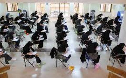 محرومیت پذیرفتهشدگان کارشناسی ارشد روزانه در صورت عدم ثبت نام